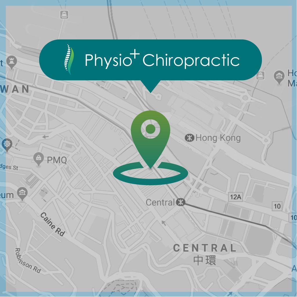 PhysioPlus Chiropractic Wellness Centre | Location | Google Map