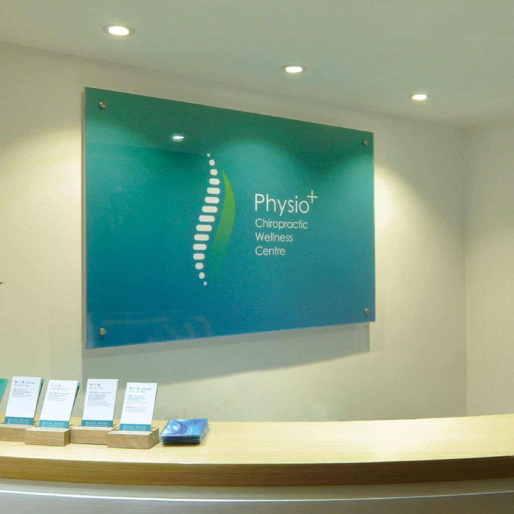 Physioplus Chiropractic Wellness Centre